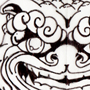Tattoo - Foo Dog